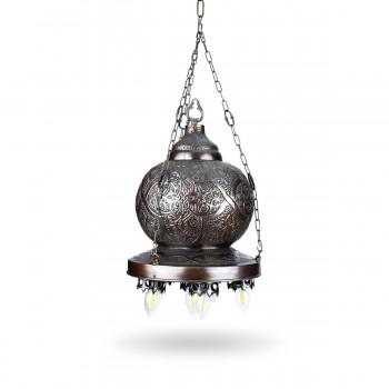 Breath Taking Syrian-Design Ceiling Pendant
